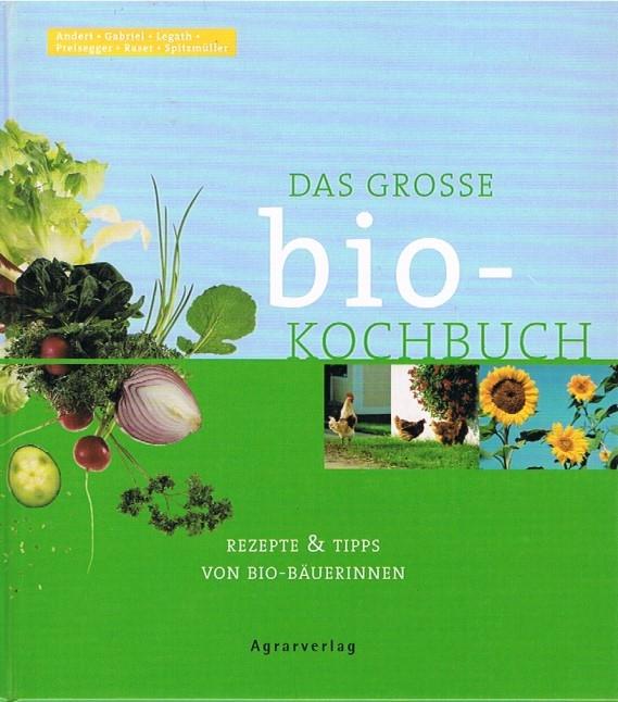 Bruce Springsten - Tunel Of Love