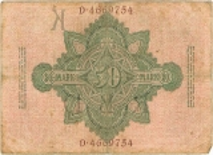 50 Reich-Maraka