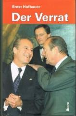 Ärztlicher Ratgeber - Grauer und Grüner Star